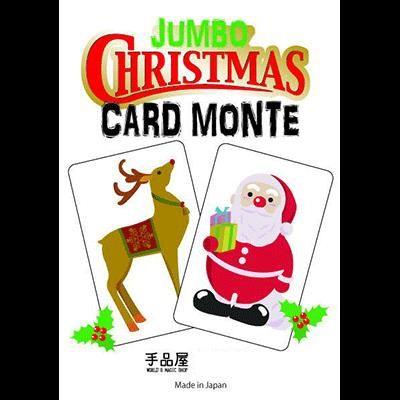 Christmas Card Monte - Trick