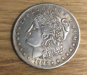 Replica Morgan Dollar (Steel Core)
