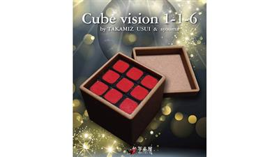 Cube Vision 1-1-6 by Takamiz Usui and Syouma - Trick