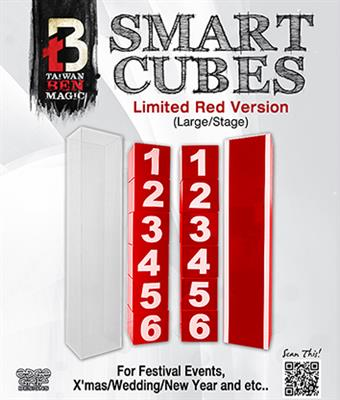 Smart Cubes RED (Large/Stage) by Taiwan Ben - Trick