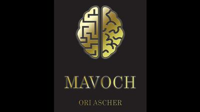 Mavoch by Ori Ascher eBook DOWNLOAD